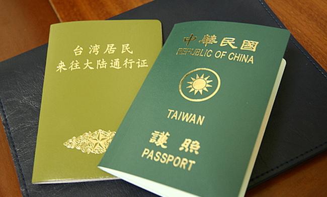 visa công tác Đài Loan 2
