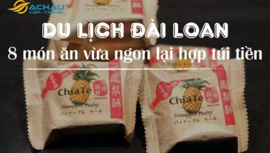Du lịch Đài Loan tiết kiệm với 8 món ăn vừa ngon lại hợp túi tiền